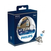Philips Racing Vision H7 12V 55W +150% Box (cena za Box 2 ks)